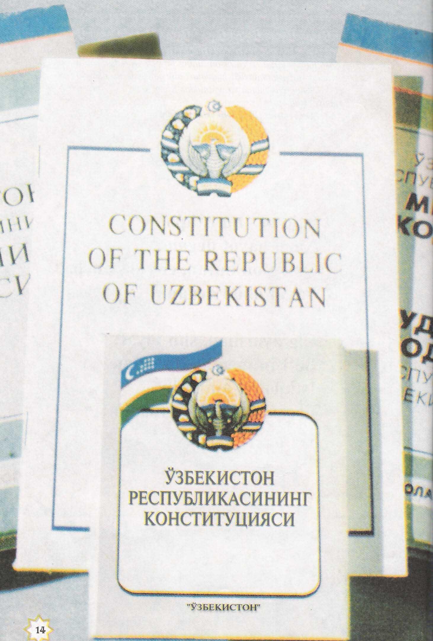 8-DEKABR – O'ZBEKISTON RESPUBLIKASI DAVLAT KONSTITUTSIYASI KUNI ...